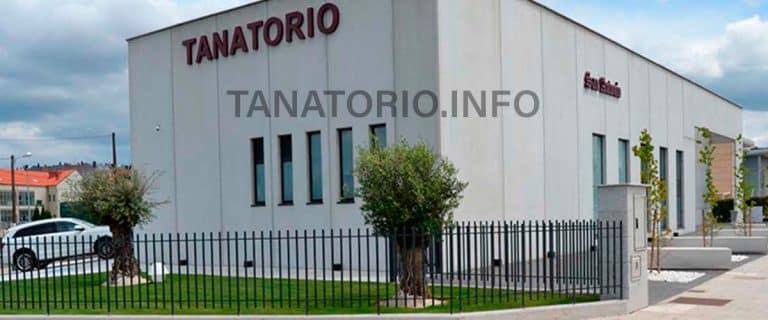 Tanatorio San Antonio Paiosaco