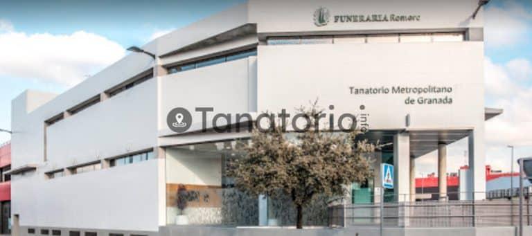 Tanatorio de Armilla - Metropolitano de Granada